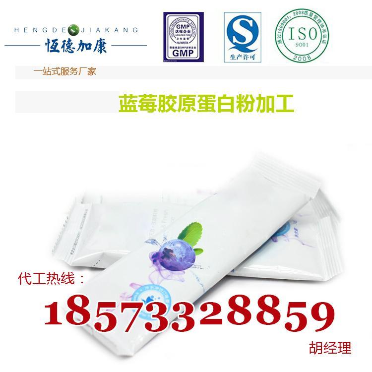 供應復合果蔬粉加工貼牌,系列果蔬固體飲料生產廠家 5