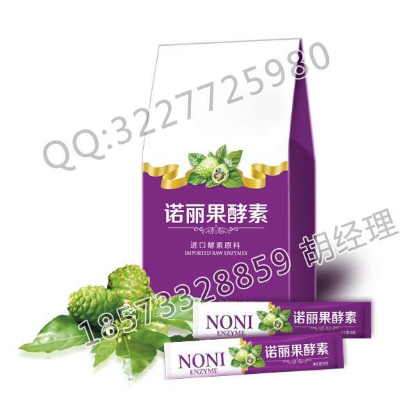 諾麗果酵素粉加工貼牌生產基地 1
