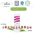 諾麗果酵素粉加工貼牌生產基地 4