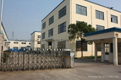 Zouping Yinghao Environmental Protection Technology Co., Ltd.