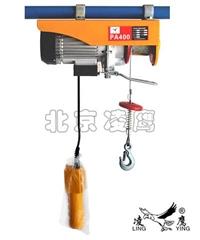 凌鷹牌PA500型標配12米鋼絲繩微型電動葫蘆