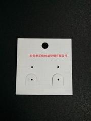 白色PVC正面裱特种纸可烫金logo背面折挂钩定制规格尺寸厚度东莞广东