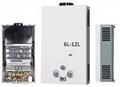 Hot sale Gas water heater (12L) 1