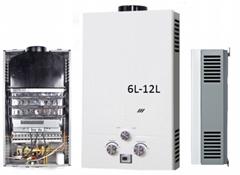 Hot sale Gas water heater (12L)