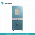 Vertical Professional Vacuum Chamber For Lab Dying Equipment