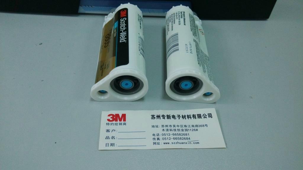 特價供應3M 2216可用於航空航天的柔性環氧樹脂AB膠 4