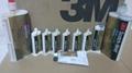 3M胶水DP460柔性环氧树脂胶的价格电话13739173603 4