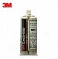 3M胶水DP460柔性环氧树脂胶的价格电话13739173603 5