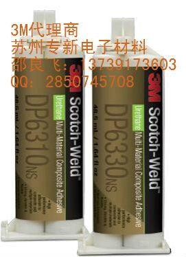 3M DP6310NS/6330NS粘結碳纖維復合材料聚氨酯結構膠 1