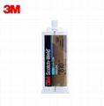 3M DP6310NS/6330NS粘結碳纖維復合材料聚氨酯結構膠 3