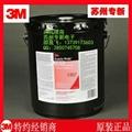 供應灰綠色氯丁  膠水3M 1357接觸膠 5加侖桶裝 2