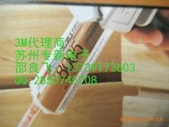 現貨供應3M DP8005可粘尼龍的雙組分丙烯酸結構膠