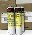 現貨供應3M DP8005可粘尼龍的雙組分丙烯酸結構膠 2