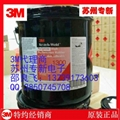 現貨供應3M DP8005可粘尼龍的雙組分丙烯酸結構膠 4