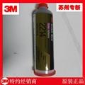耐高溫單組分環氧膠3M  22