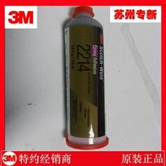特價供應造紙輥修補及冷凝管粘結的3M  2214單組份環氧膠黏劑