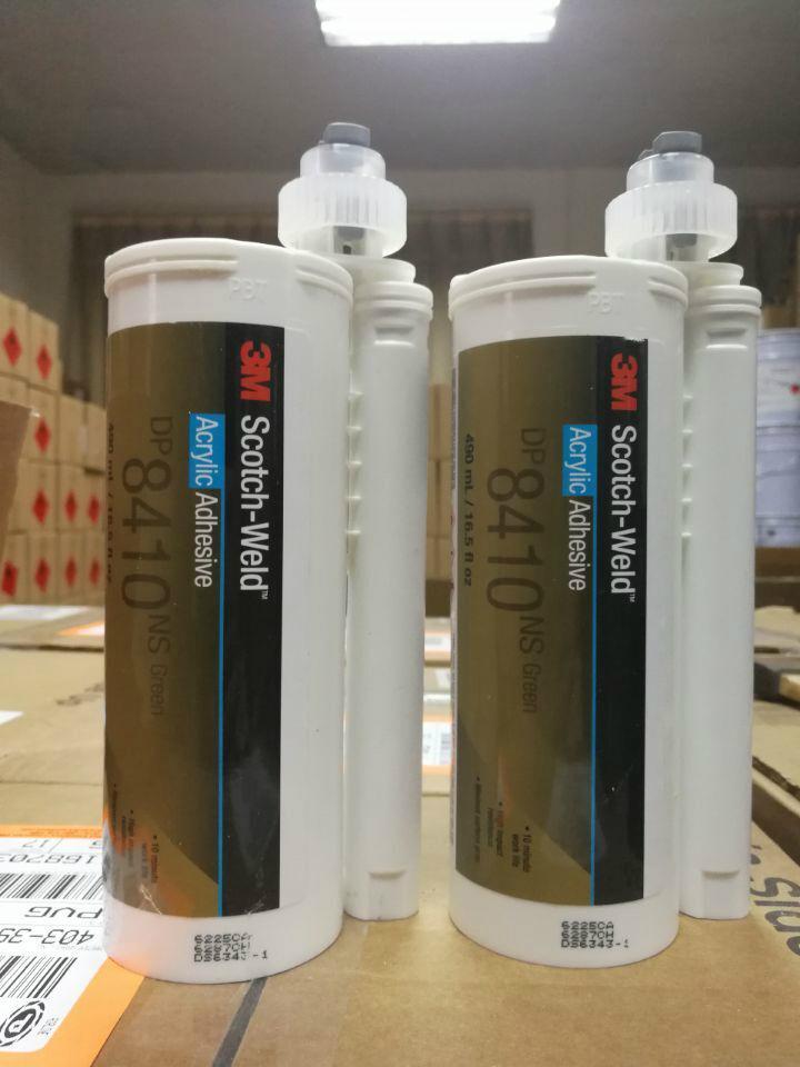 現貨供應3M 4550化妝品專用膠可用於化妝刷口紅管的粘結 4