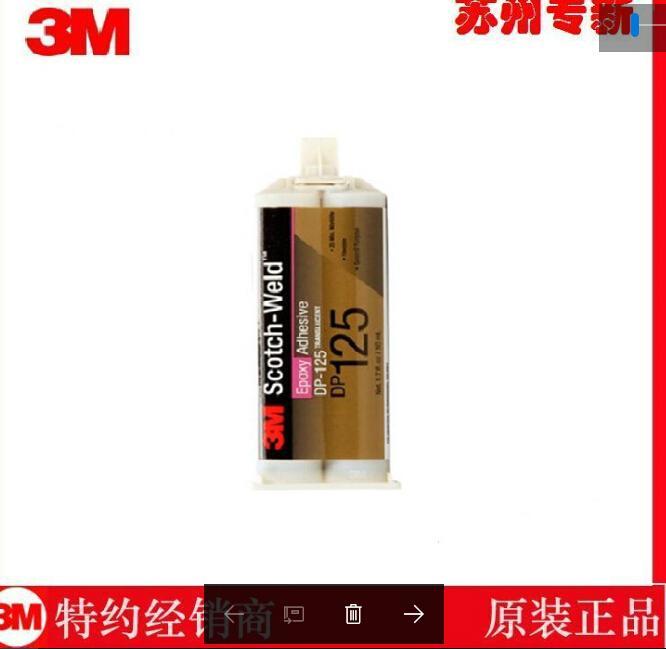 供应灰绿色氯丁  胶水3M 1357接触胶 5加仑桶装 3