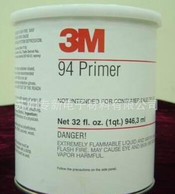 供应灰绿色氯丁  胶水3M 1357接触胶 5加仑桶装 4