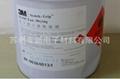 供应灰绿色氯丁  胶水3M 1357接触胶 5加仑桶装 5