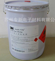 供应轻质材料胶黏剂3M IA34粘结轻质保温材料胶粘剂 1