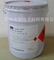 供應輕質材料膠黏劑3M IA3