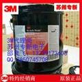 供應3M IA34保溫材料膠粘劑 3