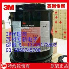 苏州供应3M1300橡胶垫圈密封胶 电话13739173603