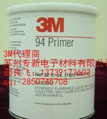 苏州供应3M1300橡胶垫圈密封胶 电话13739173603 2