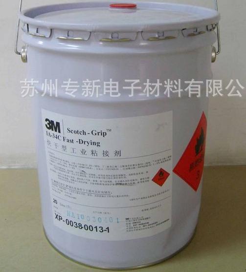 苏州优惠供应3M  1300橡胶垫圈密封胶 再活化胶黏剂 3