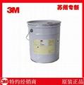苏州优惠供应3M  1300橡胶垫圈密封胶 再活化胶黏剂 4