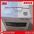 苏州供应3M1300橡胶垫圈密封胶 电话13739173603 5