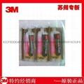 現貨供應電子級環氧膠3M DP