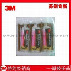 现货供应电3M DP460EG双组份环氧结构胶