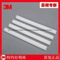 蘇州現貨供應3M 3748-Q