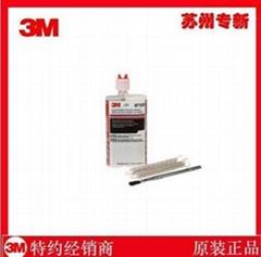 供应符合原厂等级的3MPN07333双组分环氧汽车钣金抗冲击胶黏剂