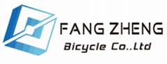 Xingtai Fangzheng Bicycle CO.,LTD.