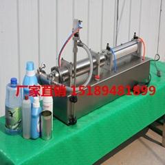 单头液体膏体灌装机 灌装机