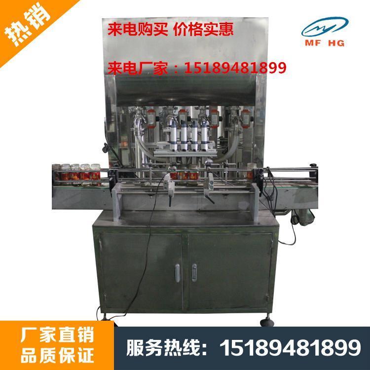 真瓷膠美縫劑灌裝機  4