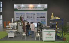 Foshan Luzhou Pu machinery Co.,Ltd