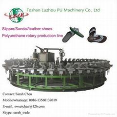 二十四工位聚氨酯拖鞋澆注生產線