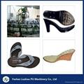 Low pressure foam machine pu shoe making machinery  4