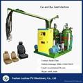 PU car seat molded foam machinery  4