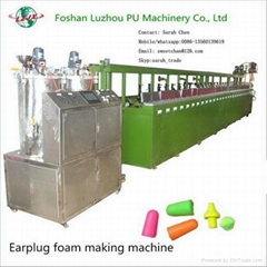EAR PLUGS AUTOMATIC INJECTION MOLDING