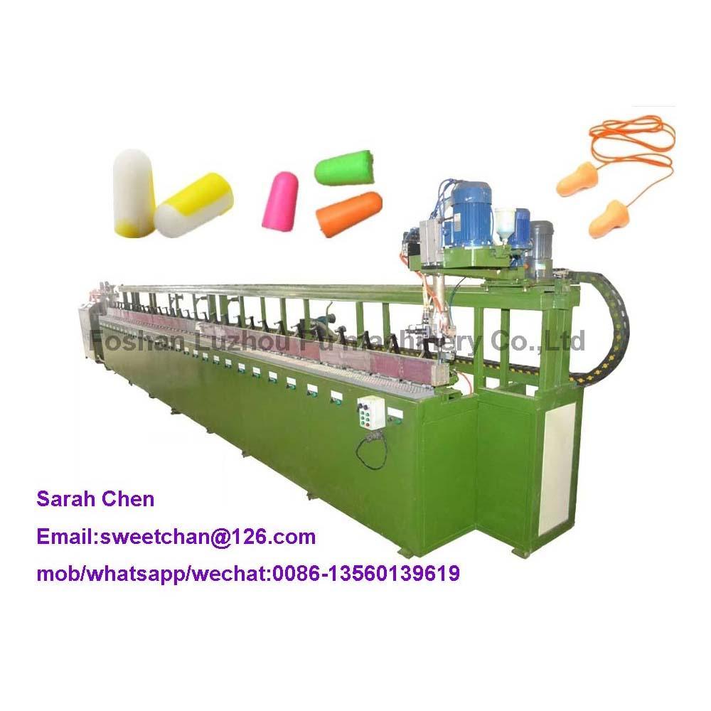聚氨酯PU耳塞发泡制造机械 1
