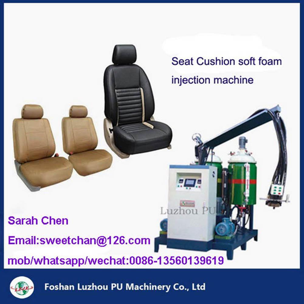 PU polyurethane High pressure foaming machine 1