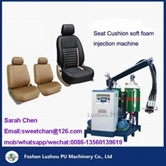 PU聚氨酯高壓發泡機械設備