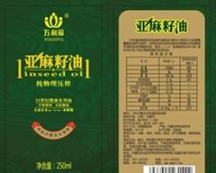 糧油類不干膠標籤紙