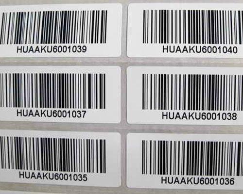 防伪标签印刷定制 1