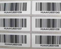 防偽標籤印刷定製